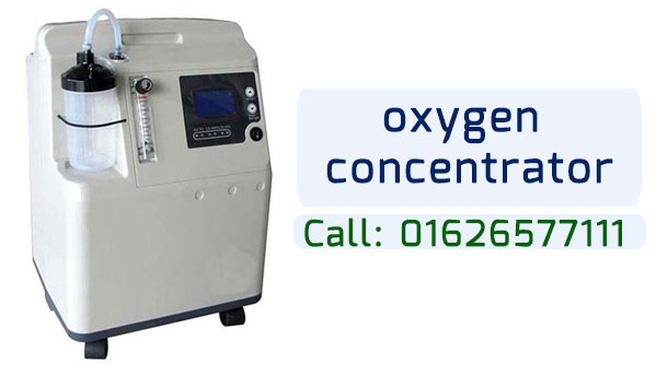 Oxygen-Concentrator-Barisal-Call-01617995540-In-Barisal-Sale-Rent-Buy-BD